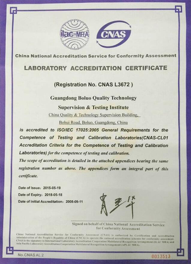 快3分析网址实验室认可资质证书英文