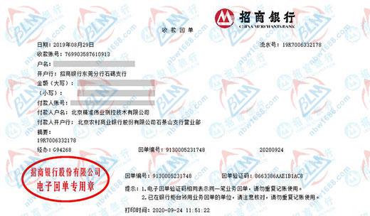 北京精准伟业测控技术有限公司做计量校准选择博罗计量