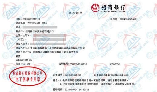 中铁四局集团一工程有限公司做仪器校准找博罗