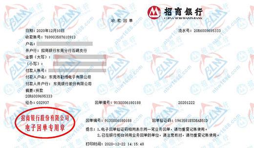 自动化机械设备校准服务东莞市博勒机电找博罗计量