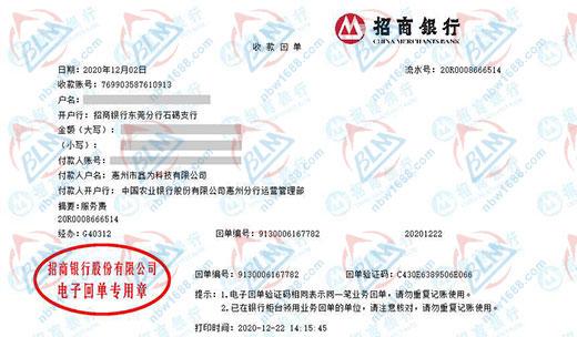 惠州市鑫为科技有限公司选择博罗计量的理由