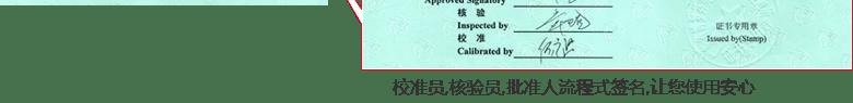 干燥箱CNAS校准证书首页6