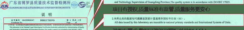 干燥箱CNAS校准证书说明页2