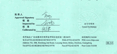 干燥箱CNAS校准证书首页展示3