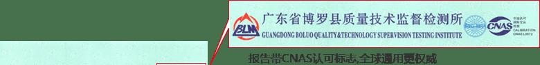 游标卡尺CNAS校准证书首页1