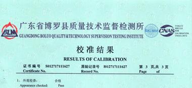 指针百分表CNAS校准证书结果页展示1